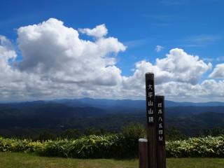 大平山山頂展望台